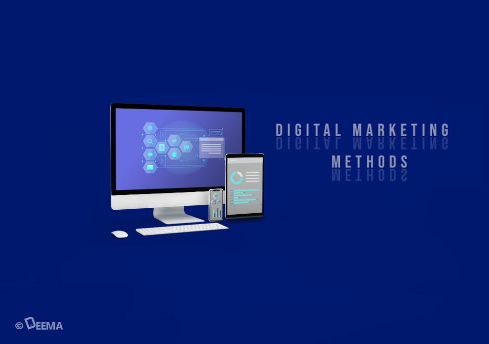 روش ها و ابزارهای بازاریابی دیجیتال