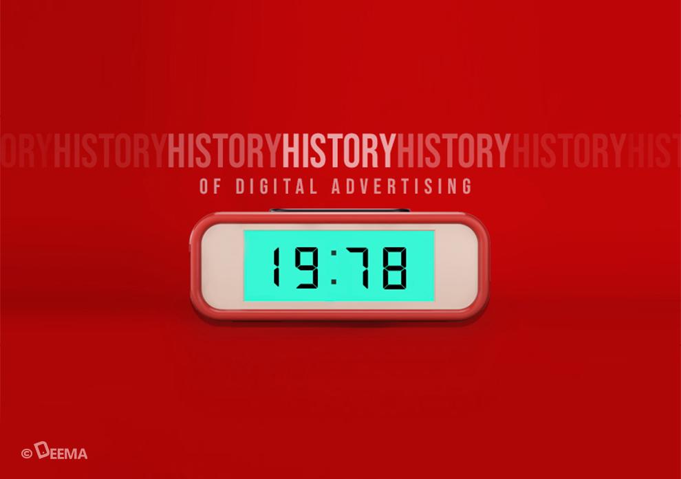 تاریخچه تبلیغات دیجیتال
