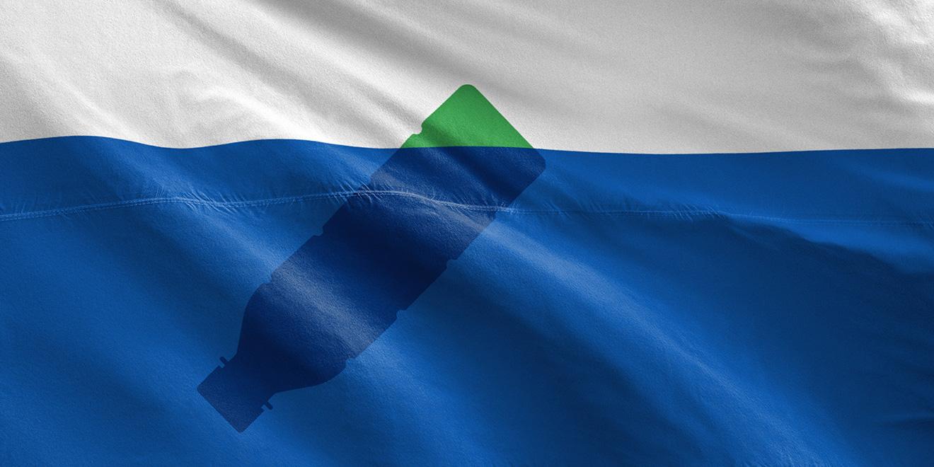 کمپین مجمعالجزایر زباله