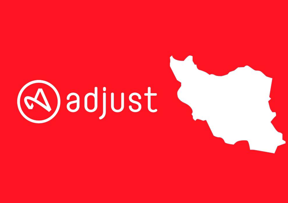 تعلیق کار ادجاست در ایران